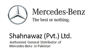 Shahnawaz-Logo